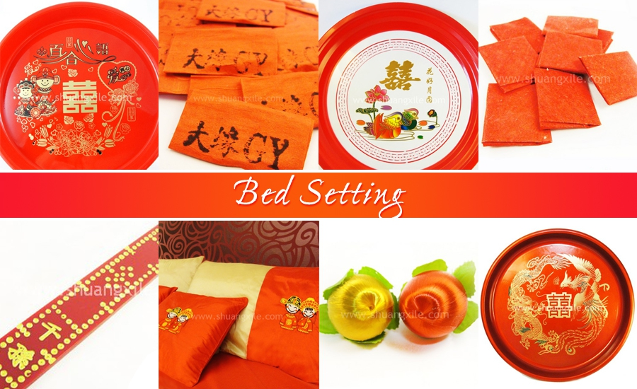 04_BedSetting